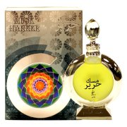 Musk Hareer 35ml Khadlaj
