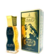 Alghali Zayed 20ml