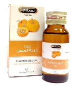 Масло тыквы Hemani Pumpkin Seed Oil 30ml