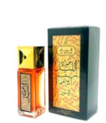 Jawad Al Layal Black  20ml