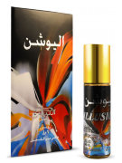 Illusion 6ml Nabeel
