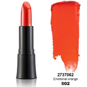 Помада для губ SUPERSHINE LIPSTICK, 4,2 г (20 оттенков)